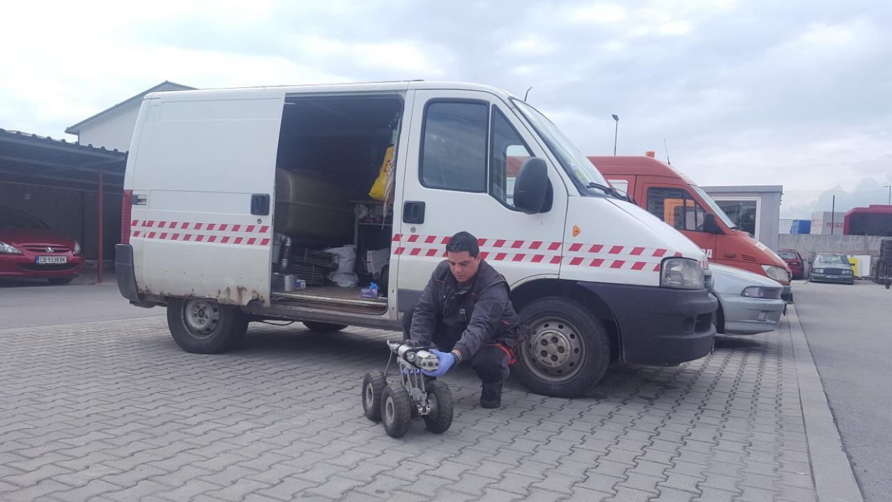 почистване на канализация София