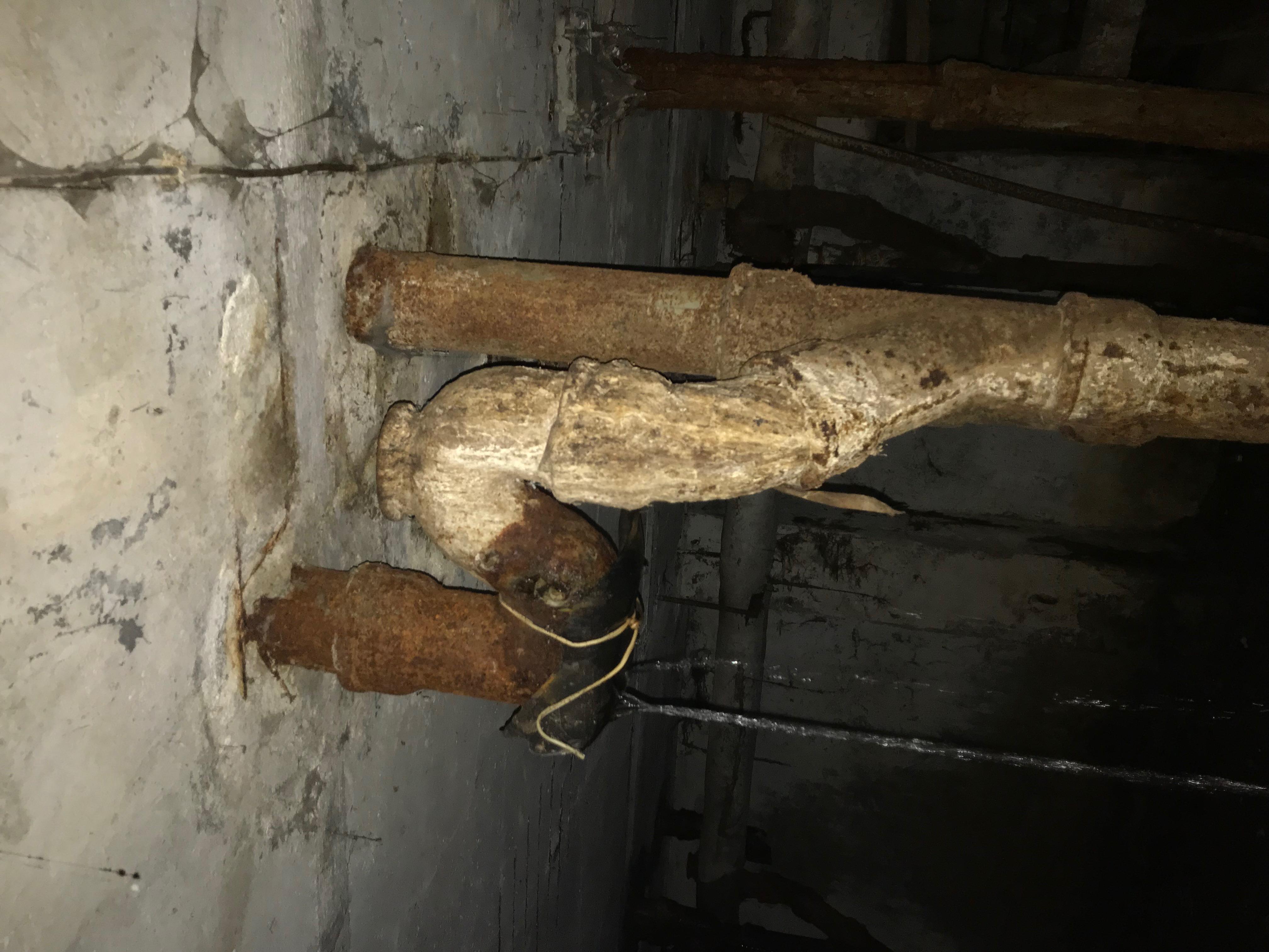 Смяна на тръби