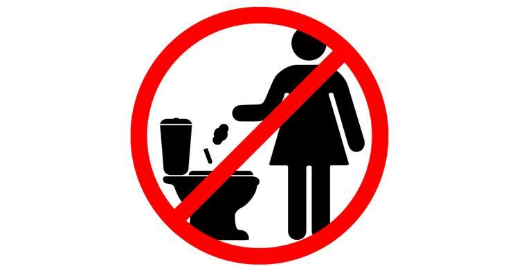 отпушване на тоалетни в училище